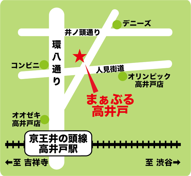 放課後等デイサービス まぁぶる高井戸(東京都杉並区)地図