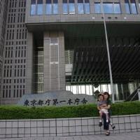 都庁第一本庁舎前