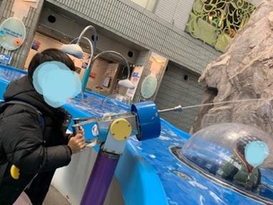 東京都杉並区 放課後等デイサービス まぁぶる高井戸 水の科学館